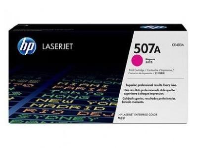 HP 507A(CE403A)办公耗材专营 签约VIP经销商全国货到付款,带票含税,免运费,送豪礼!