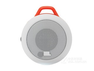 JBL On Tour Micro II
