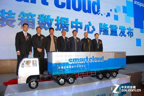 云端技术创新 解析浪潮五大云应用产品