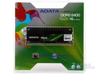 威刚游戏威龙 16GB DDR3 2400