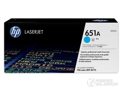 """HP 651A(CE341A)""""北京联创办公(渠道批发)"""" *货到付款 ,含17%增值税专票,免运费。"""