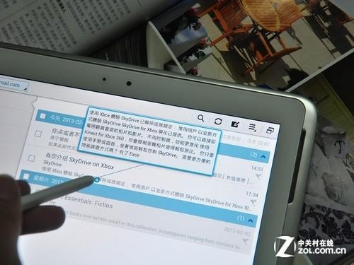 隔空体验便捷 三星Note 10.1浮窗预览