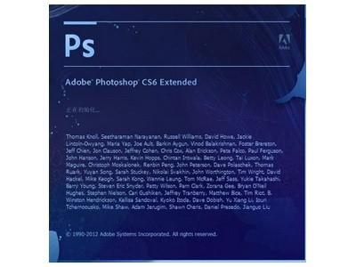 Adobe Photoshop CS6   英文(BOX)
