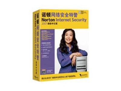 Symantec 网络安全特警2007 简体中文版(5用户)