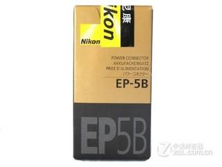 尼康EP-5B 适配器