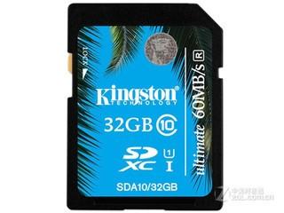 金士顿SDXC卡 Class10 UHS-I(32GB)SDA10/32GB