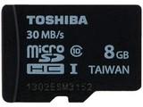 东芝microSDHC UHS-I卡 class10(8GB)