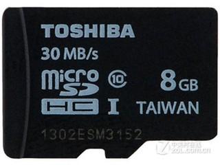 东芝microSDHC UHS-I卡 class10