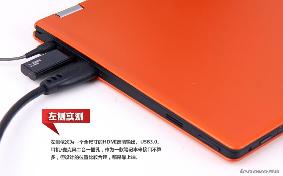 联想Yoga11S-IFI(2GB/128GB)皓月银图片18