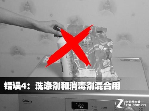 牛编现场教学 滚筒洗衣机日常使用误区