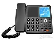 润普 X系列1500小时数码录音电话(X1501)