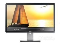 Dell/戴尔SP2318H 23英寸IPS屏可旋转电脑液晶显示器 新款