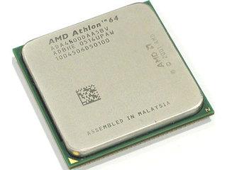 AMD 速龙64 X2 4800+(散)