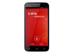 小辣椒红辣椒(移动3G)