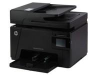 彩色激光商用HP M177fw广东促销3622元