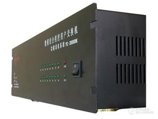 威而信TC-2000DK(16外线,128分机)