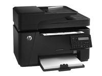 HP M128fn多功能商用一体机安徽1750元