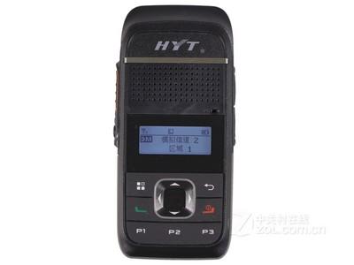 海能达 TD350  电话:010-82699888  可到店购买和咨询