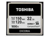 东芝EXCERIA 1000X(32GB)