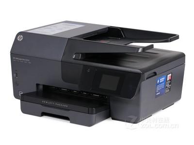 """HP 6830 """"北京联创办公""""(渠道批发)惠普激光打印一体机 原装* 行货保障 送货上门  免运费 含税带票 售后无忧 轻松打印."""