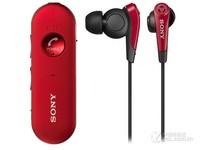 索尼MDR-EX31BN耳机 (入耳式 蓝牙 无线 降噪) 天猫670元