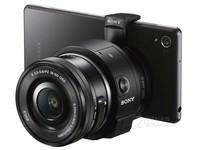 索尼ILCE-QX1 单机 日本代购 Α 无镜头  天猫3790元