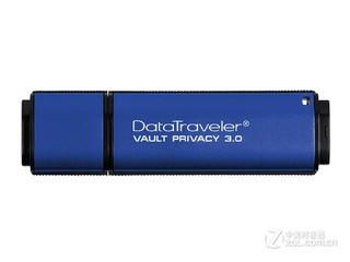 金士顿DataTraveler Vault Privacy 3.0(DTVP30)(32GB)
