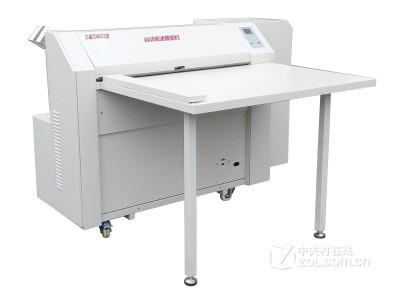中宝三星 ZD8021型