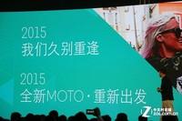 机闻天下:699元魅蓝发布/Moto强势回归