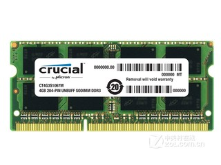 英睿达4GB DDR3 1066(CT4G3S1067M)