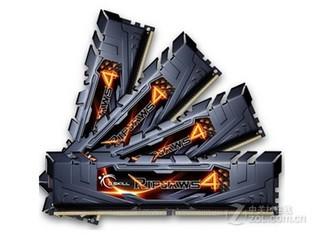 芝奇Ripjaws4 16GB DDR4 2800(F4-2800C16Q-16GRK)
