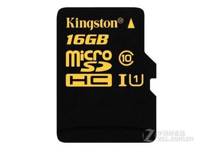 金士顿 micro SDHC卡  Class 10 UHS-I土豪金(16GB)