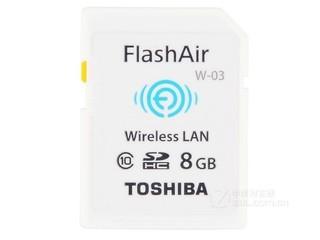 东芝FlashAir Wireless LAN model(W-03)(8GB)
