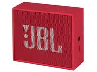 山东JBL GO蓝牙音响 济南促销249元