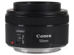 佳能EF 50mm f/1.8 STM