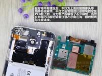 魅族MX5(双4G)专业拆机6