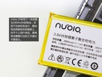 努比亚Z9(纪念版/双4G)专业拆机5