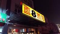 大神Note3(全网通)样张秀7