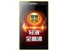 联想Tab S8-50F(16GB/WiFi版/柠檬黄)