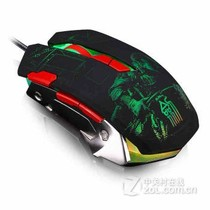 剑圣一族一键宏定义可编程版鼠标WOW英雄联盟CF激战2游戏神器 有线电竞鼠标 L8黑色
