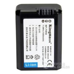 劲码NP-FW50 电池
