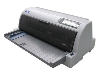 爱普生 690K     爱普生打印机中国区总经销,正品行货,全国联保,带票含税,免费送货。