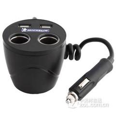 米其林9001ML 双USB点烟器插座