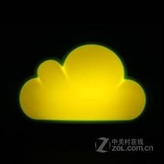 MUID 创意LED光声控小夜灯 蓝壳黄光