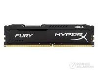 金士顿HyperX 骇客神条FURY DDR4 2133 8g台式机内存条