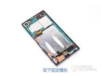 索尼Xperia Z5(双4G)专业拆机3