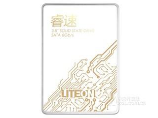 建兴睿速 T9(128GB)