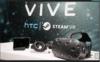 HTC Vive Pre试玩多图