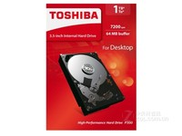 Toshiba/东芝 HDWD110AZSTA P300 1TB 台式机 电脑 硬盘 1T 包邮