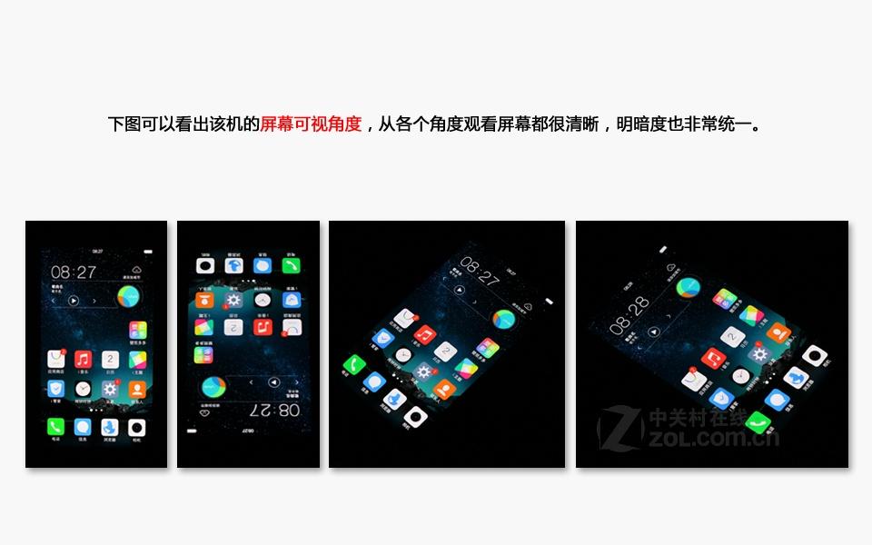 vivo X6(双4G)评测图解图片18